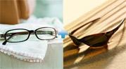 Zusatzbrille